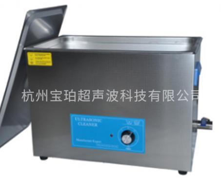 BQS-100机械不加热款.jpg