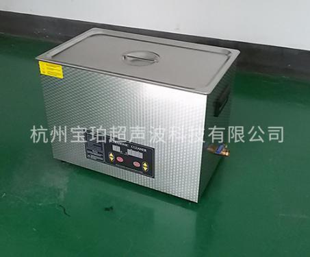 BQS-40A数码加热款.jpg